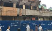 未经全部业主同意 9层居民楼被推倒