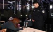 武汉出警5316人清查娱乐场所
