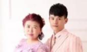65岁大妈与28岁小伙相恋 还拍了婚纱照