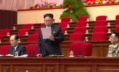 朝鲜劳动党七大会议现场曝光