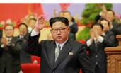 朝鲜七大会议现场