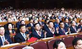 七常委观看庆祝中共成立95周年音乐会