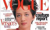 王祖贤张曼玉20年前封面旧照曝光 谁的造型最惊到你?