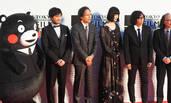 第29届东京国际电影节开幕式红毯