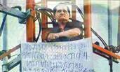 为抗议警察包围法身寺 男子高塔上吊自杀
