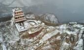 河南王屋山春日震撼雪景