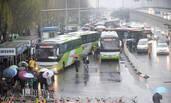 北京:八王坟东公交车站共享单车被清走