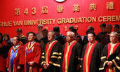 刘徳华获颁荣誉文学博士 低头受礼谦逊儒雅