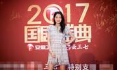 2017国剧盛典召开 69岁王刚携小20岁娇妻儿子亮相