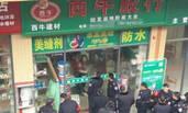 江西吸毒男先后挟持2学生1女子 与警方对峙