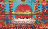 2018春节联欢晚会现场