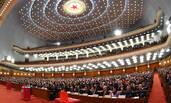 人大三次全体会议 表决宪法修正案草案
