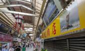 台北禁止杀蛇叫卖 最后一家蛇肉店关门