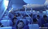 国航航班机舱失密 飞机急降氧气罩脱落