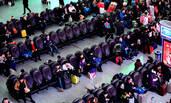 沈阳火车站4600座椅换成按摩椅