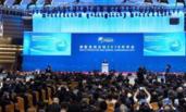 习近平出席博鳌论坛开幕式并发表演讲