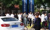 因这30万人,天津政府这个周末加班