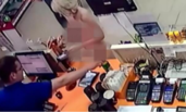俄罗斯女子全裸进店买啤酒