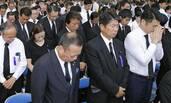 日本:5000余人低头默哀