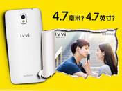 酷派 ivvi K1 mini(移动4G)