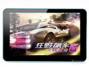 欧恩 N1(8GB)