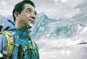 69岁无腿老人登顶珠峰
