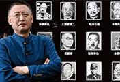 樊建川收日本文物还原侵华罪行