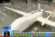中国先进无人机3千米高看车牌