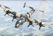 日竟曾计划5000轰炸机奇袭美国