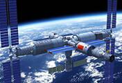 珠海航展现场惊现中国空间站