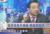 局座:收复台湾1000架翔龙完事