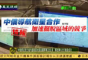 中国SC19反卫星导弹震惊美国 6次太空演练全成功