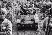 中国军队第一次入缅作战史