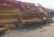 印度阅兵期间农民开拖拉机冲入首都冲撞警察 警方发催泪弹