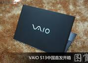强势回归 不止情怀 VAIO S13中国首发开箱