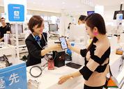 日本3大银行将开展二维码支付业务 害怕支付宝抢地位