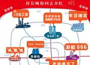 北上广年终奖地图