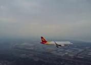 无人机敢飞到民航客机附近,这和禁飞区划定也有关