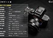 索尼A7R2单反五一特惠15099元