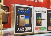 三星Galaxy Note8已在韩国线下开启预约