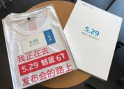 魅蓝6T邀请函公布:5月29日电影院见!