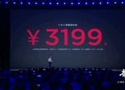 小米8屏幕指纹版售价3199元起