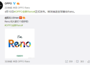 "OPPO新系列命名为""Reno"":10倍光变,4月10号发布"