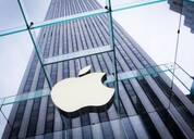 苹果在上海和苏州建立研发中心 投入将超35亿元