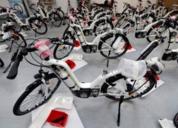 法创业公司推氢燃料电池自行车 每辆价格接近6万元