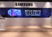 """""""十年不灼屏"""" 三星全新QLED光质量子点电视Q6F上市"""