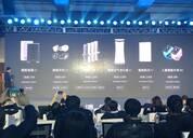 TOPPERS连发六款新品 正式进入智能家居市场