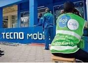 """""""非洲之王""""传音或借壳新界泵业 去年手机出货量1.2亿部"""