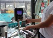 北京试点扫码乘坐公交 可享受五折优惠政策