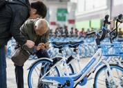哈罗单车免押金再增10城 免押渐成共享单车标配